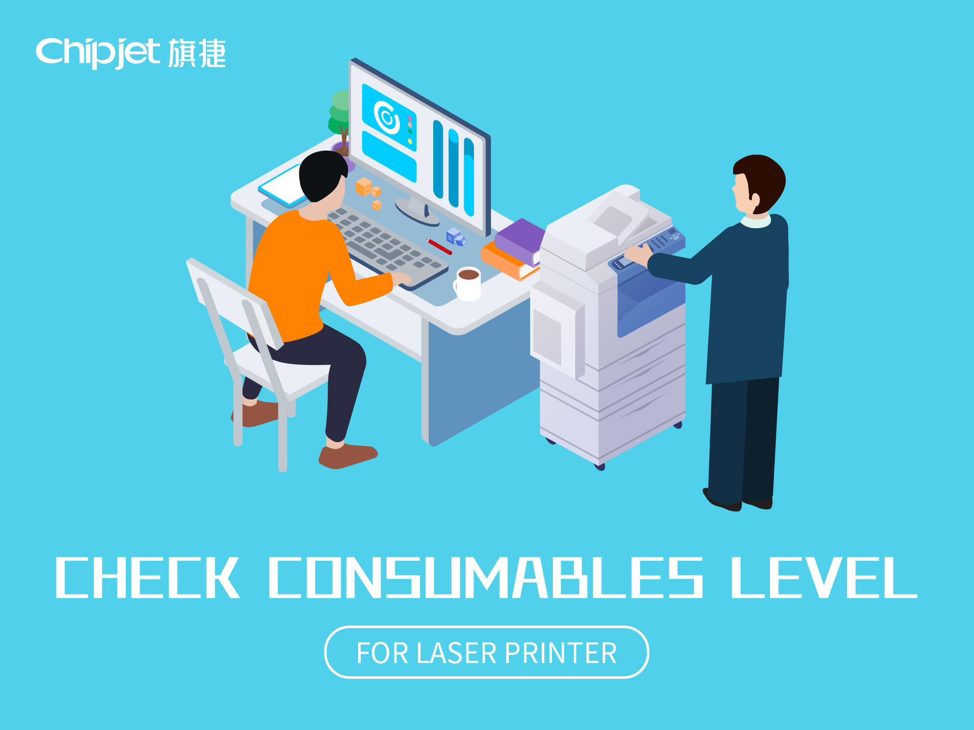 How to Check the Consumables Level of Laser Printer